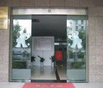 上海专修感应门不感应维修 自动门控制器安装维修