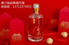 上海唐三镜真全粮酿米酒设备