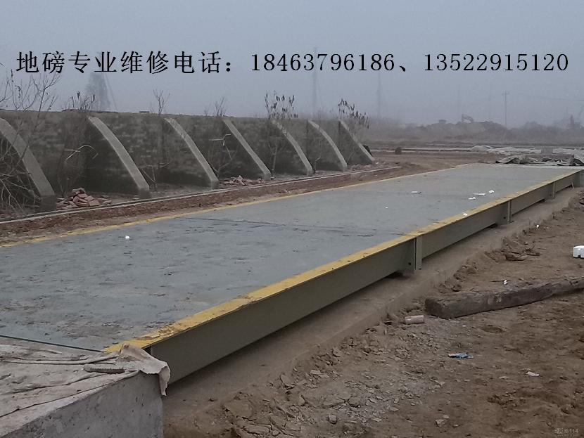 济宁市中区地磅维修专业安装校准