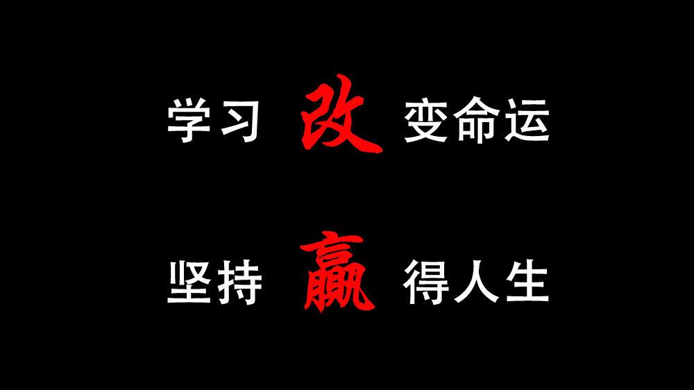 惠州成人高考招生简介