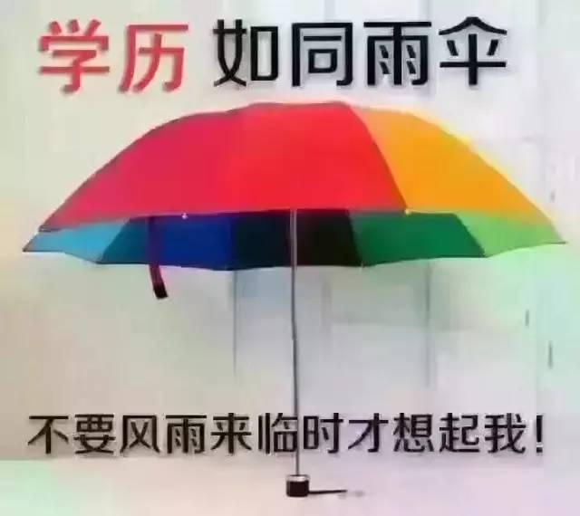 2019年惠州学院函授市场营销专业大专本科班招生