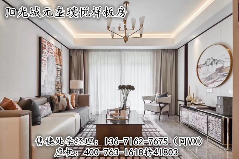 柯桥【阳光城元垄璞悦】详细地址在哪里?