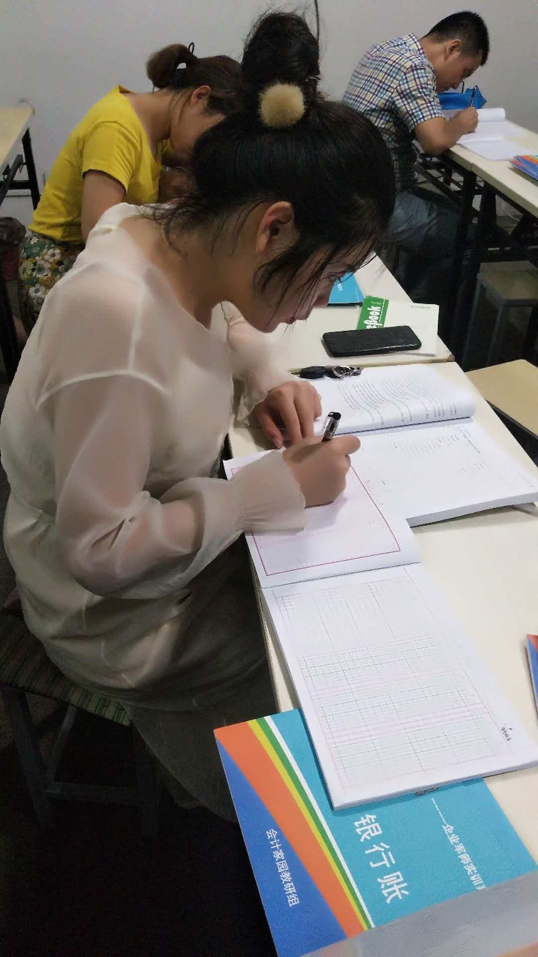 沁阳会计家园10月8日零基础财务主管班开新课!
