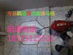 太原千峰路附近专业疏通管道水管维修改造下水管道马桶疏通