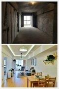 西安旧房老房改造,小户型装出大空间