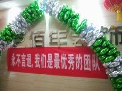 装修 就在陕西艺佰年装饰装