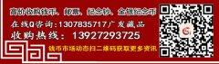 郑州收购旧版纸币,大陆10元奥运纪念钞回收价格