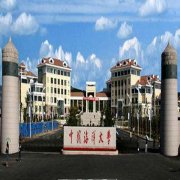 2019年济宁市区远程教育报名详细流程