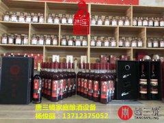 广东东莞唐三镜真全粮蒸酒机的价格