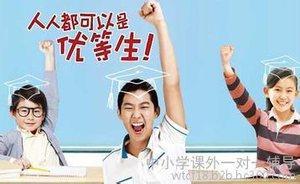 在江阴哪里学英语比较好?