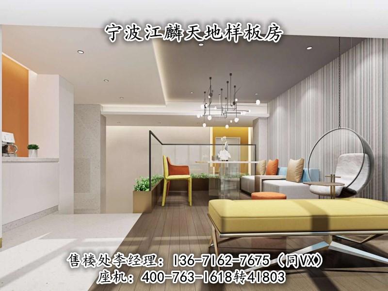 宁波江北【江麟天地】vs【路劲新天地】官方售楼