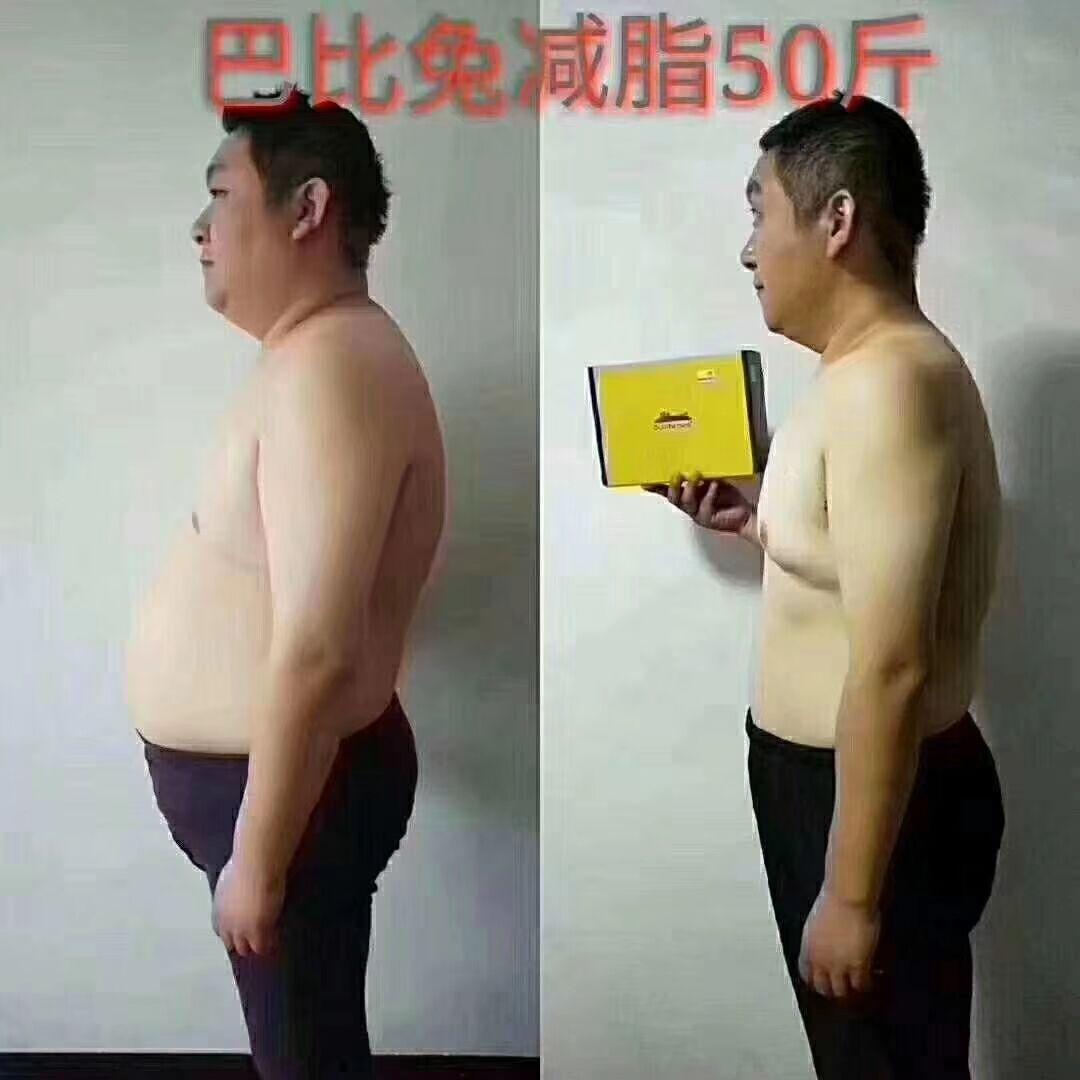 专业减肥工作室 7天减5-12斤 无效退款