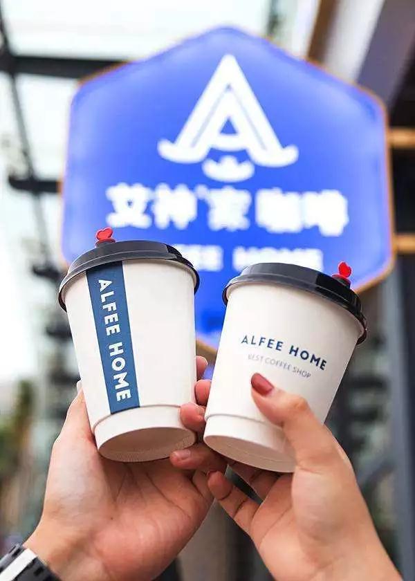 艾神家咖啡店可以加盟吗,无锡加盟艾神家能赚多少