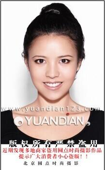 北京化妆工作室 跟妆服务 彩妆造型服务 新娘化妆