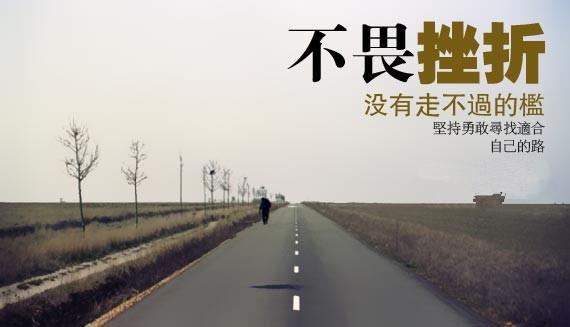 南京苏州常州五年制专转本复习出现懒癌怎么破?快试试这些方法!