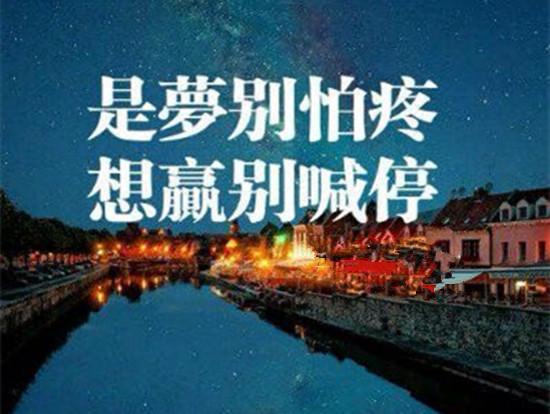 2019南京苏州常州五年制专转本复习无力感?Get高招全克服