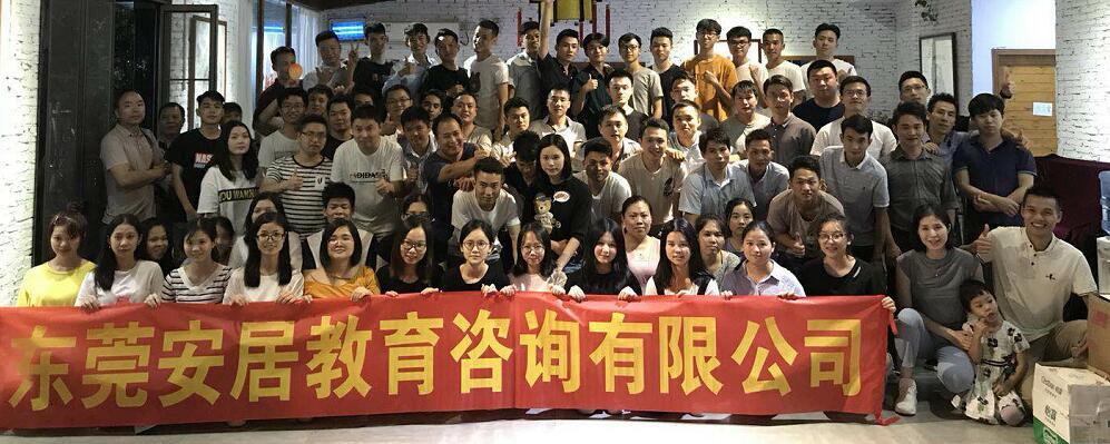 小孩怎么才能上东莞公办学校 积分入学不够积分有别的方法吗