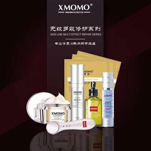 抗衰最好的面霜最好的十大品牌XMOMO馨默
