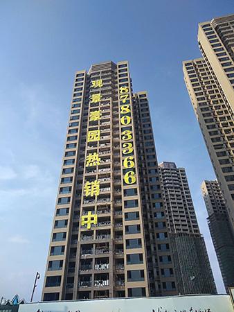 楼盘灯饰字、楼盘挂网发光字、楼体发光喷绘字、灯饰广告字