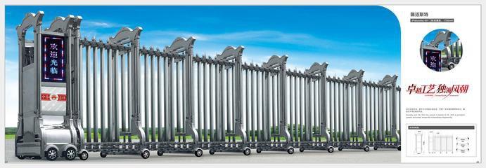 西青区电动伸缩门定做厂家--专业不锈钢伸缩门安装