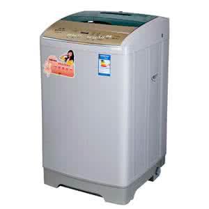 株洲荷塘区海尔洗衣机维修,服务又快又好
