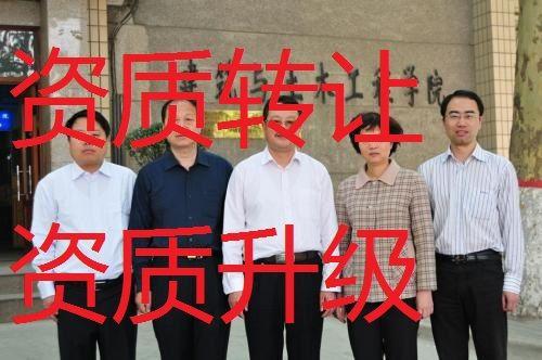 资质转让上海办理劳务分包资质的的标准价格及材料