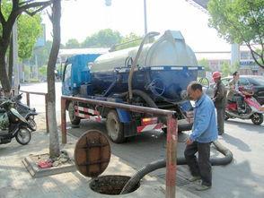 高新区专业从事管道疏通 化粪池清理