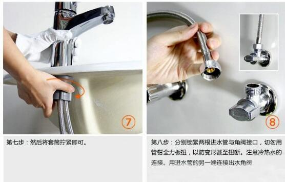 太原太榆路专业安装水管改脸盆下水维修马桶换洁具