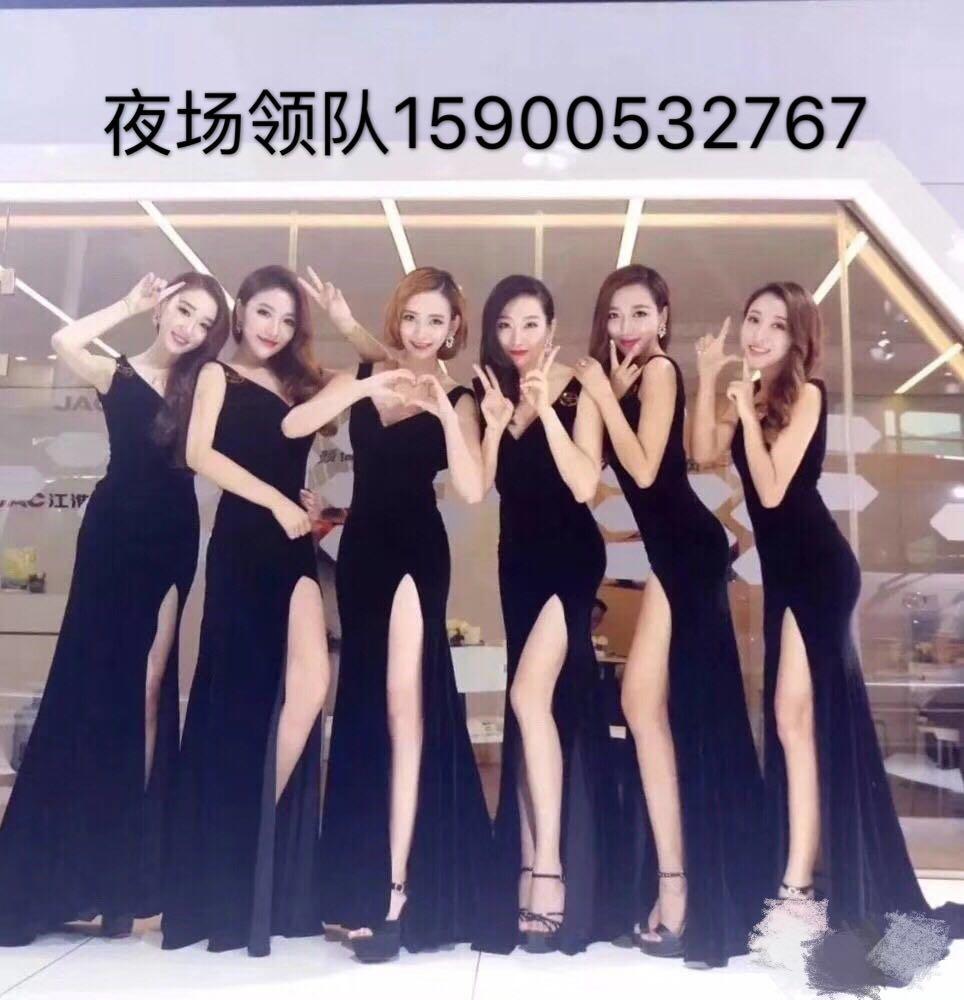 上海闵行酒吧招聘服务员凯恺旗下公司招聘