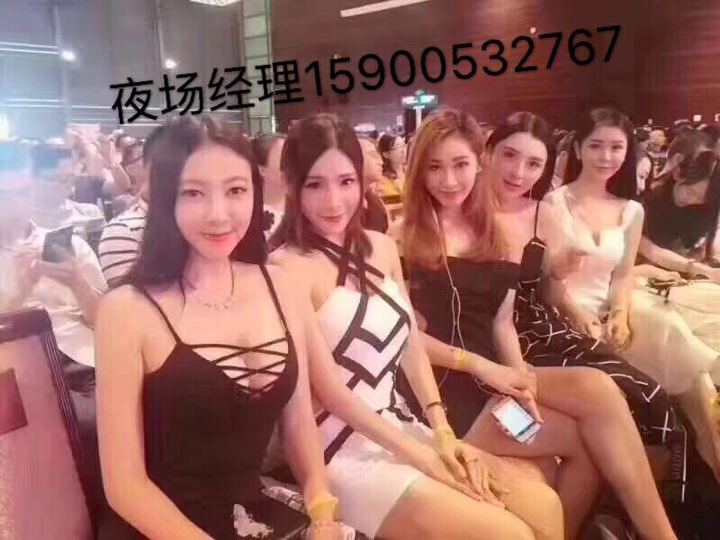 2018上海杨浦酒吧KTV高薪招聘服务员送男友