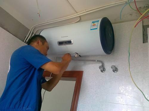 万家乐热水器全国维修售后服务网点 30分钟上门价格合理透明