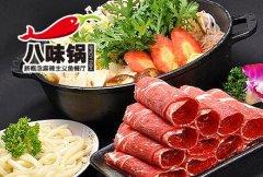 大连火锅店加盟,重庆经典味道,欢迎考察品尝