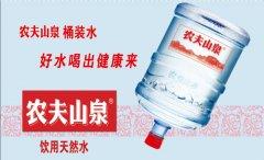 新安县新城桶装水纯净水送到家