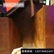 洛夫特金属防锈漆铁锈漆外墙艺术涂料漆环保面漆
