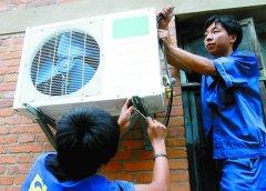 专业空调安装、拆装、移机、维修、加氟利昂