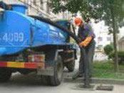 南海专业环卫车清理化粪池,南海厕所疏通抽粪包年维护