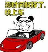 南京2019年五年制专转本 五年一贯制专转本)寒假班已经提上