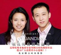 北京明星结婚登记照 明星结婚证件照拍摄 全北京最美红底结婚证