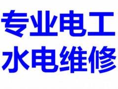 汉阳区专业热水器清洗管道下水道马桶疏通高压清洗水电安装