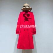 一三国际女装库存批发 台湾女装高端女装库存批发