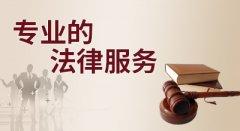 成都律师在线咨询丨哪些情况可以终止劳动合同?