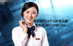 国登展示柜不制冷上海统一维修电话