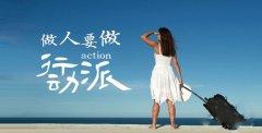 江苏南京苏州常州五年制专转本:与其自怨自艾,不如夯实勤奋!