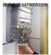 滁州格力热水器售后维修电话服务维修专线