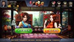 深圳龙火科技定制开发棋牌游戏平台