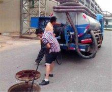 昌平霍营专业疏通马桶疏通下水道 高压清洗