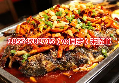 杭州加盟烤肉烤鱼多少钱 浙江快餐店