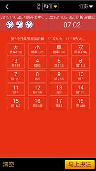 杭州彩票源码出售|彩票模板转让|彩票开发定制