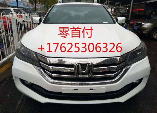 深圳买车征信不好有逾期花呗京东淘现无条件提车