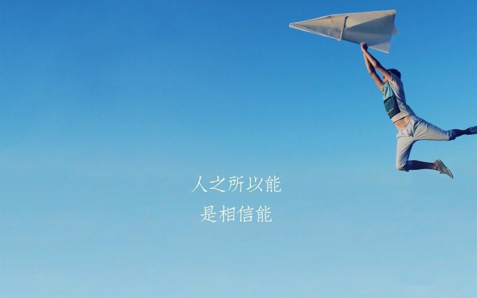 2019江苏五年制专转本考试最后5个月,如何提高复习效率?